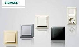 Выключатели и розетки Siemens